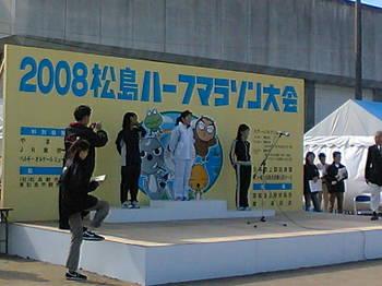 佐藤アコさん.jpg